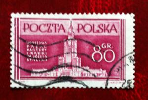 Znaczki polskie - wycena skup i sprzedaż znaczków