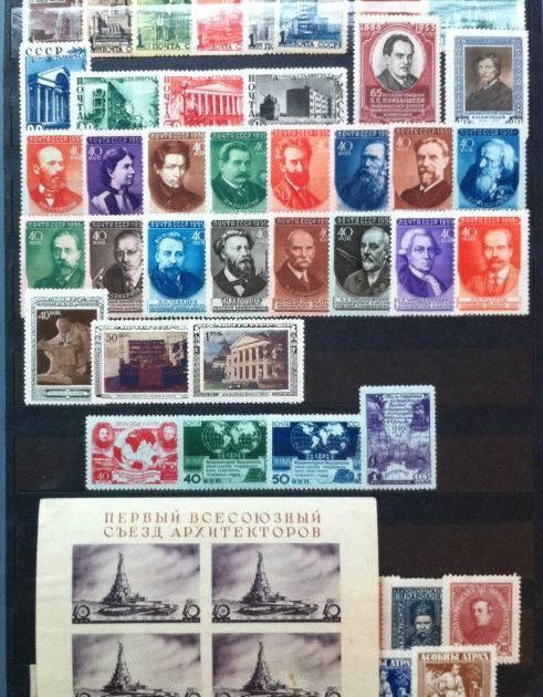 Znaczki Radzieckie