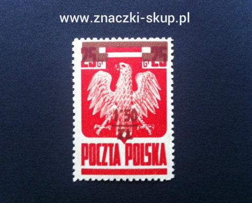 Cenny znaczek Polski PRL