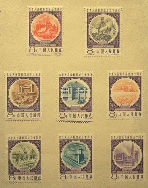 Wycena i skup znaczków pocztowych na zlecenie notariusza Mokotów