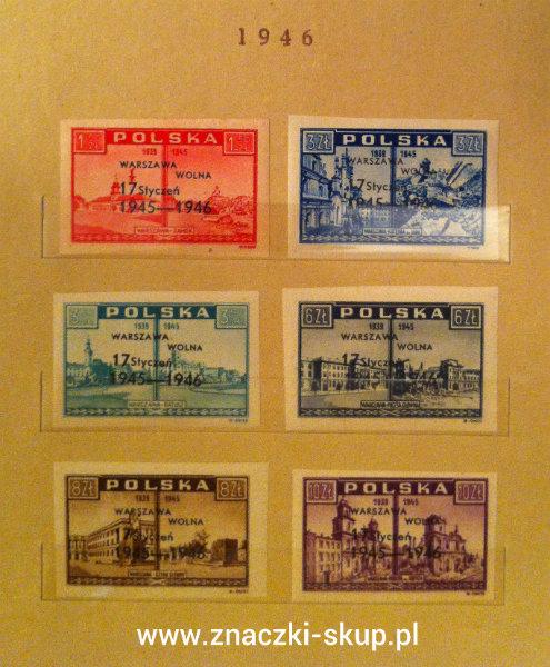 Znaczki polskie PRL 1946 Firma Filatelistyczna Marek Czelej