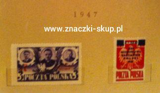 Znaczki polskie 1947. Firma Filatelistyczna Marek Czelej