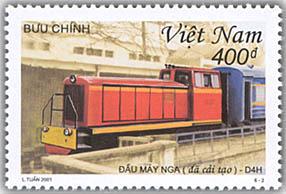 Znaczki Wietnam czy Wakacje